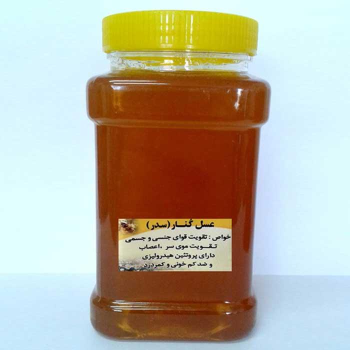 عسل کنار - عکس محصول